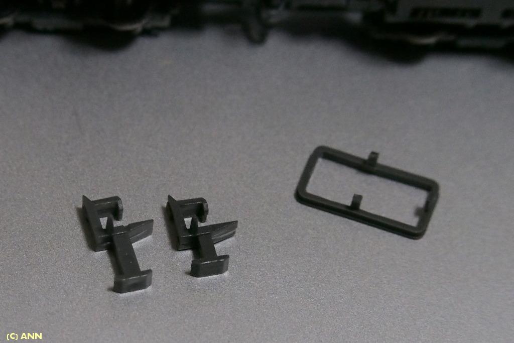 hakuto-coupler-2.jpg
