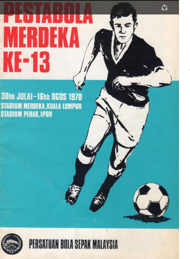 1970 ムルデカ プログラム