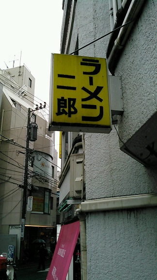 20150917_1309455.jpg