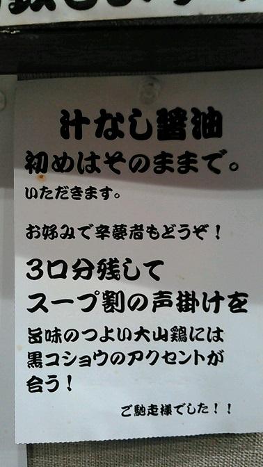 20150924_1230237.jpg