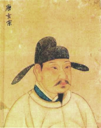 Tang_XianZong.jpg