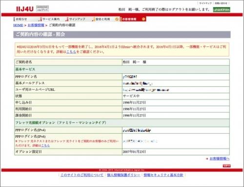 IIJ4U_01.jpg
