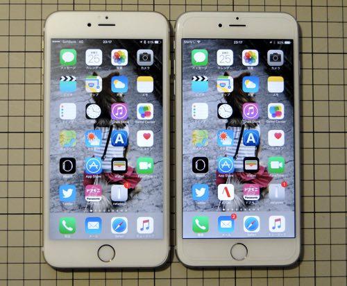 iPhone6sPlus_04.jpg
