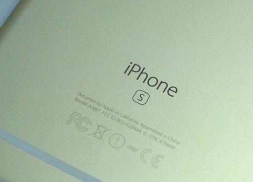 iPhone6sPlus_05.jpg