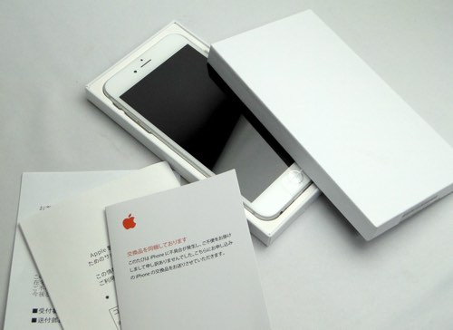 iPhoneChange_05.jpg