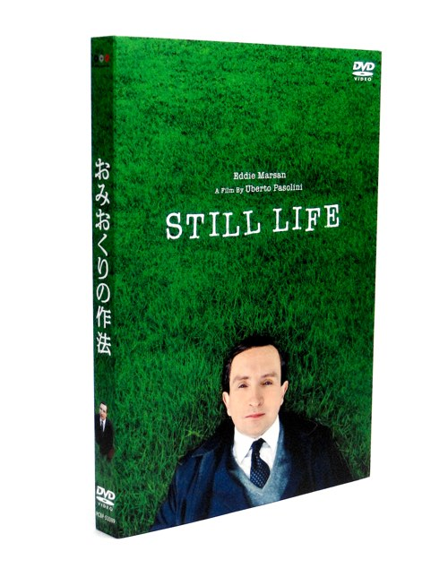 stilllife_dvd.jpg