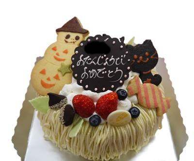 ハロウィンクッキー付モンブランバースデーケーキ