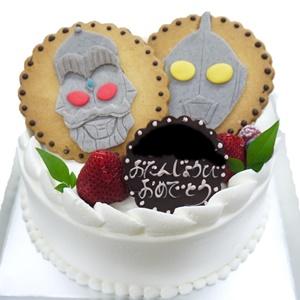 ウルトラマンのキャラデコケーキ