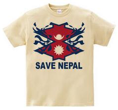 SAVE NEPAL 01