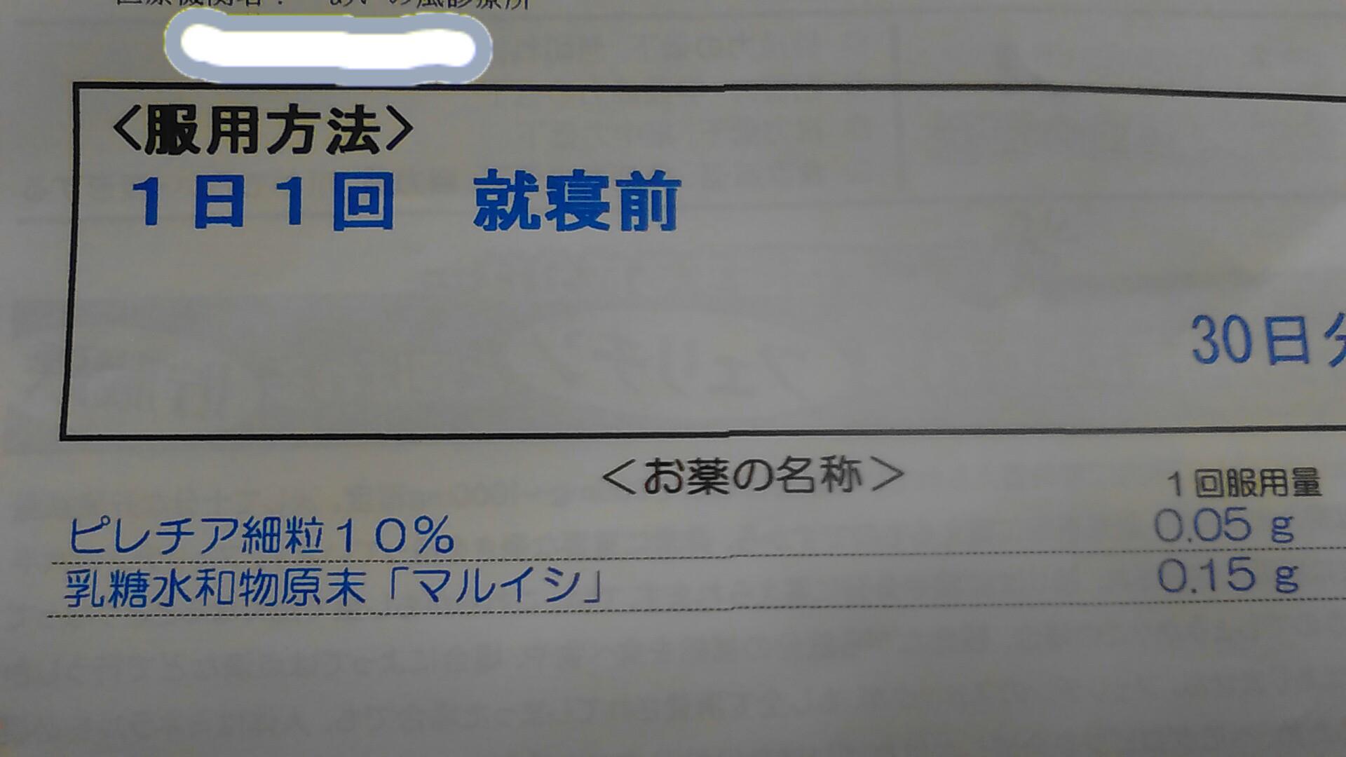 moblog_6592d974.jpg
