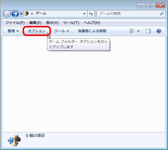 コントロールパネル → 「デバイスとプリンター」 をクリック → 「Xbox 360 Controller for Windows」 を右クリック、「ゲーム エクスプローラーを開く」 をクリック、ダイアログボックスが表示後、「ゲームの更新プログラムとオプションをセットアップします」 画面の 「OK」 ボタンクリック後、別の画面が開き 「ゲーム プロバイダー」、「ゲーム」 といった項目の中に現在 PC にインストールされているゲームやツールなどが一部表示、これらの情報を自動的に収集させないようにしたい場合は 「オプション」 をクリック