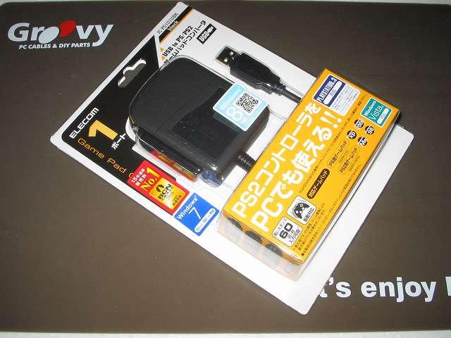 PS プレイステーションコントローラー DUALSHOCK デュアルショック SCPH-1200 メンテナス後、USB ゲームパッドコンバータ JC-PS101UBK を使って動作確認テスト