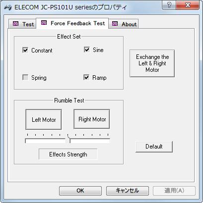 PS プレイステーションコントローラー DUALSHOCK デュアルショック SCPH-1200 メンテナス後、USB ゲームパッドコンバータ JC-PS101UBK を使って動作確認テスト、プロパティ → Force Feedback Test タブで振動モーターの動作確認(振動モーターのリード線カット済みのためこのコントローラーでは動作確認テストできず)