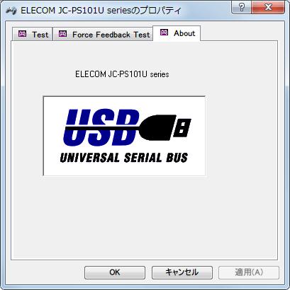 PS プレイステーションコントローラー DUALSHOCK デュアルショック SCPH-1200 メンテナス後、USB ゲームパッドコンバータ JC-PS101UBK を使って動作確認テスト、プロパティ → About タブ