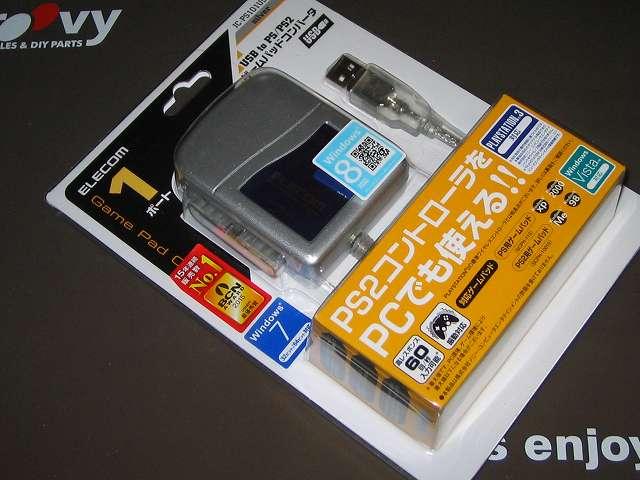 PS プレイステーションコントローラー PlayStation Controller SCPH-1080 メンテナンス後、USB ゲームパッドコンバータ JC-PS101USV を使って動作確認テスト