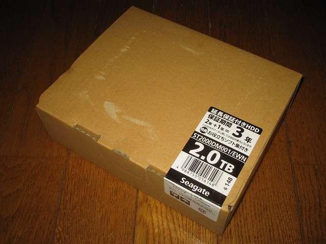 Amazon.co.jp 限定 Seagate HDD Barracuda 7200シリーズ 2TB メーカー保証 2年+1年 延長保証付き ST2000DM001/EWN (FFP) 2015年9月購入