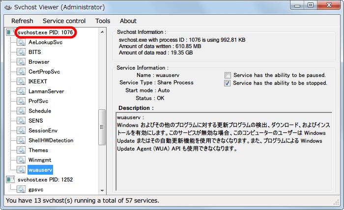 Svchost Viewer から該当する svchost.exe PID: を見つけ、問題を起こしているサービスを突き止める、今回の場合は 「wuauserv」 サービスが原因