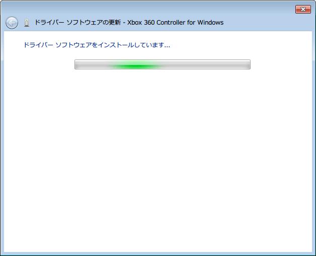 Xbox 360 コントローラー 非公式ドライバ インストール中画面