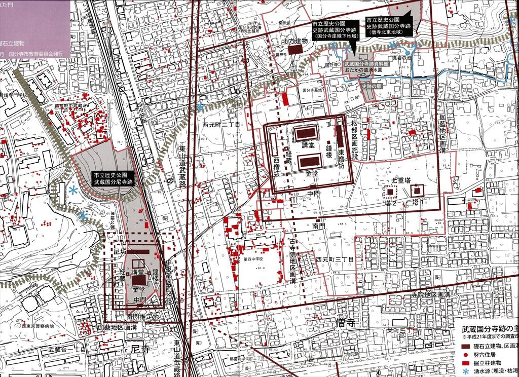 武蔵国分寺跡位置関係図