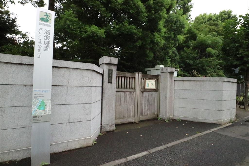 清澄白河駅から一番近い清澄庭園の門