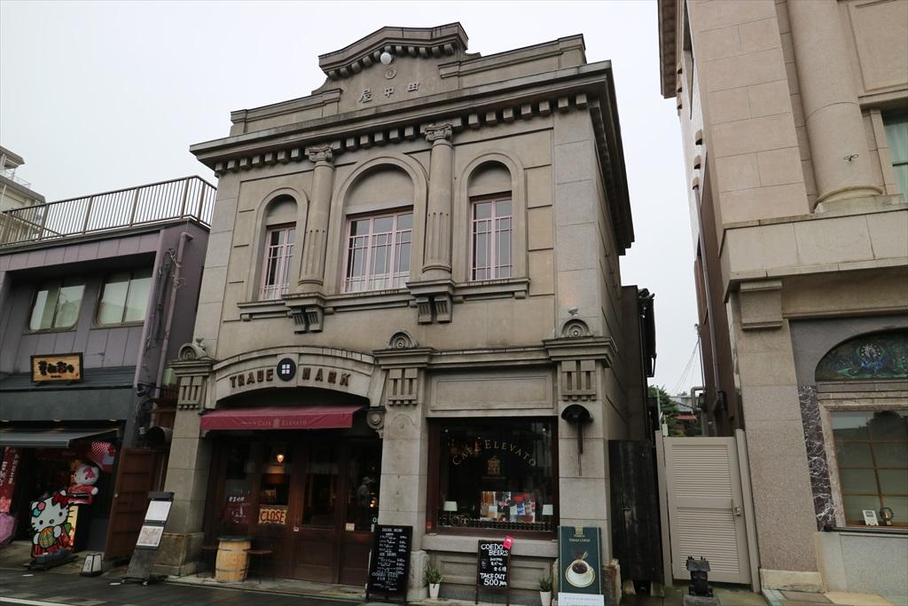 田中屋ビル