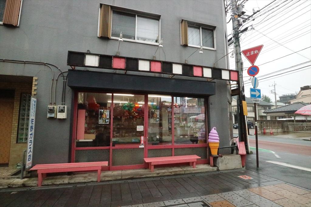 菓子屋横丁_1