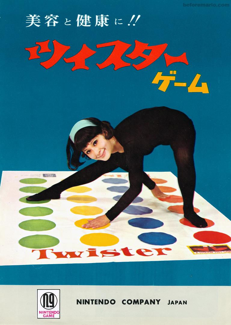 Nintendo_Twister_11.jpg