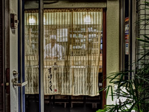 bankasukeroku02.jpg