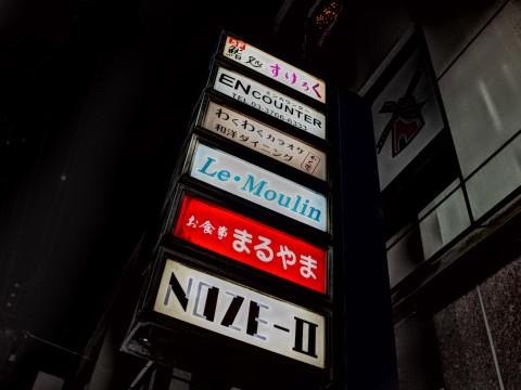 bankasukeroku19.jpg