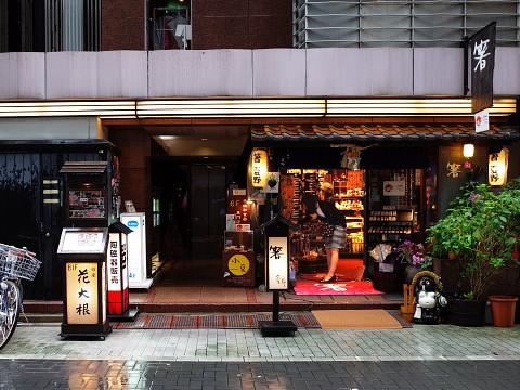 hanagyusuki01.jpg