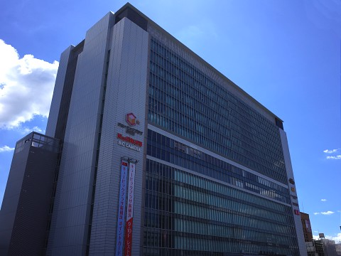 katsukuraobanzai01.jpg