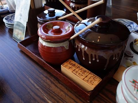 katsukuraobanzai10.jpg