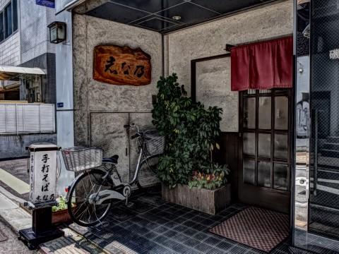 kenchinshinano11.jpg