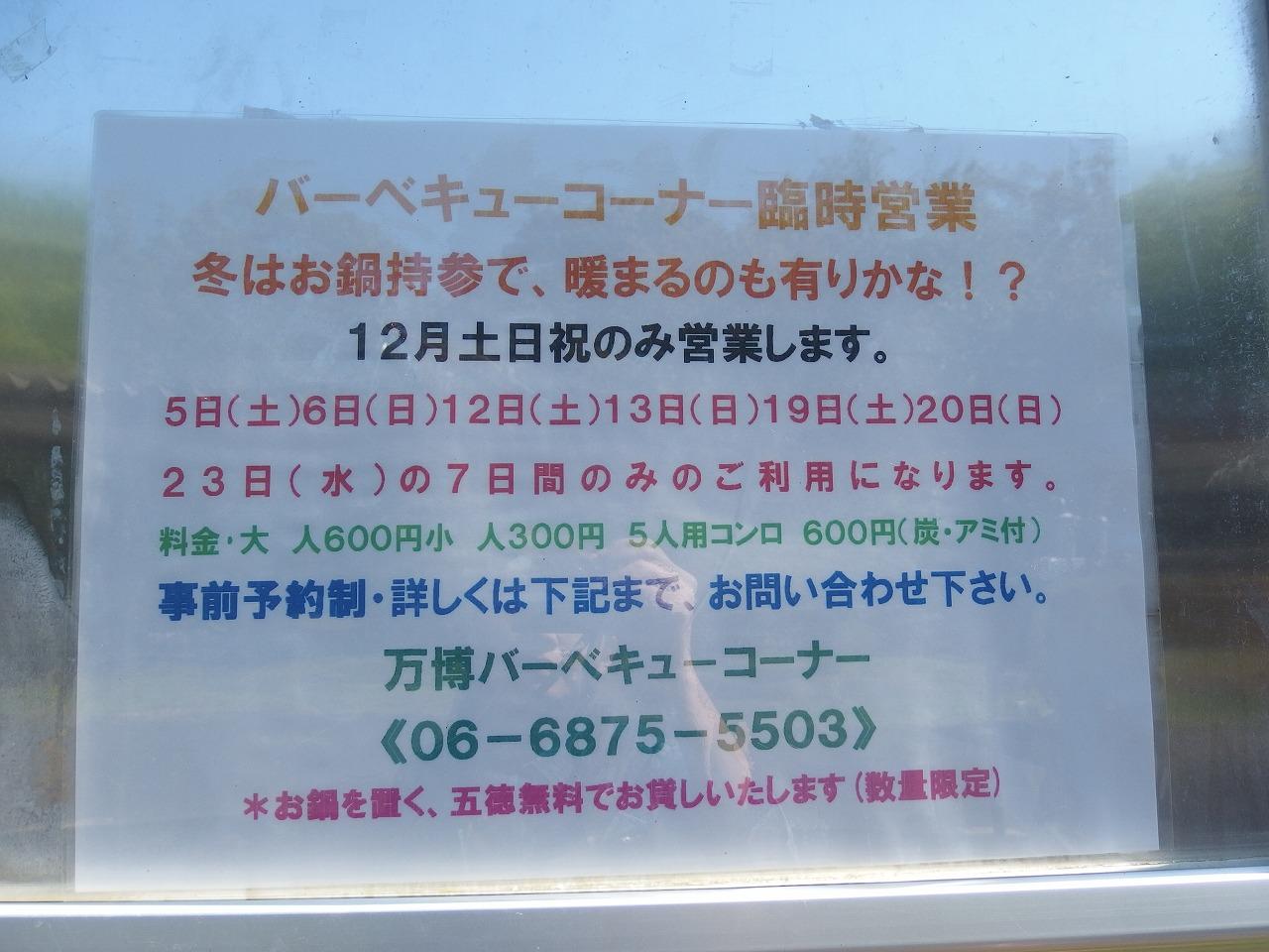 s-PA030028.jpg