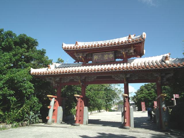 沖縄 那覇市 首里の風景(3)