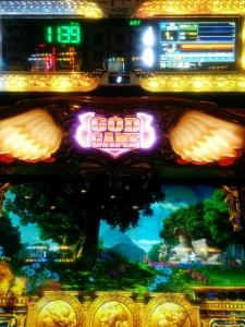 god_lamp.jpg