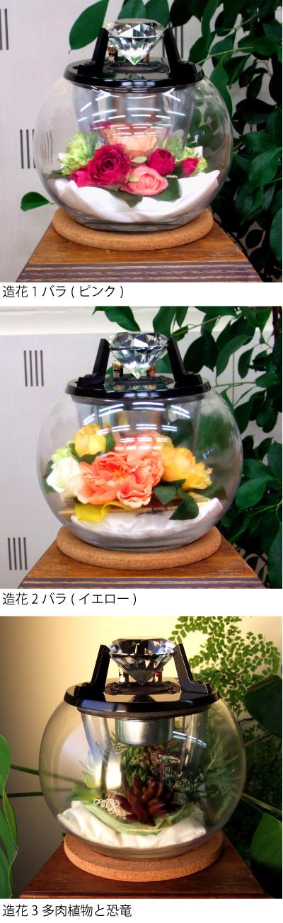 flower000.jpg