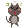 動物(歌うネコ