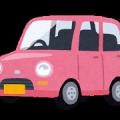 車(軽自動車