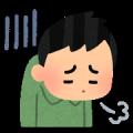 表情(ガッカリ
