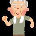 老人(ジョギング