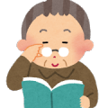 人・本を読む
