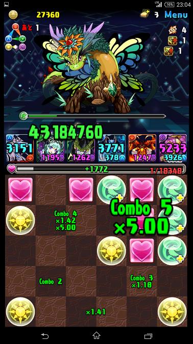 Screenshot_2015-09-05-23-04-04.png