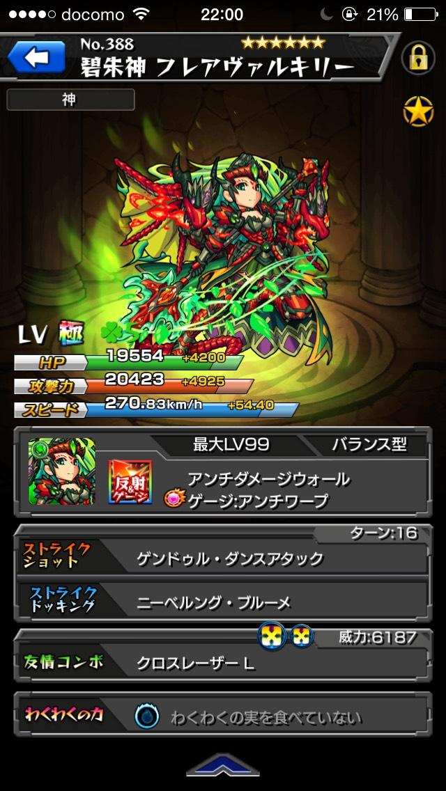 S__70983683.jpg