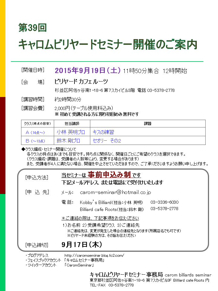 20150901082935931.png