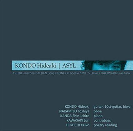 KondoHideakiAsyl.jpg