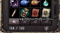 20150905-2.jpg