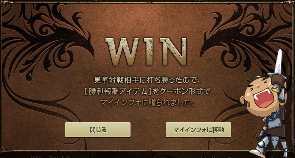 20150908-3.jpg