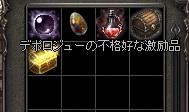 20150911-8.jpg