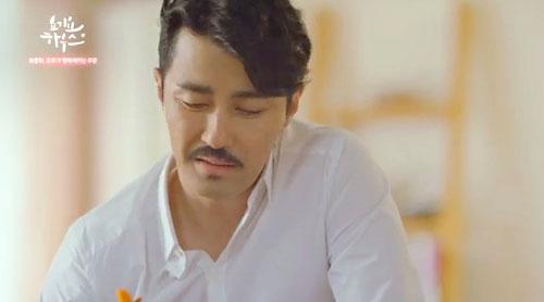 チャスンウォン ヨギヨ